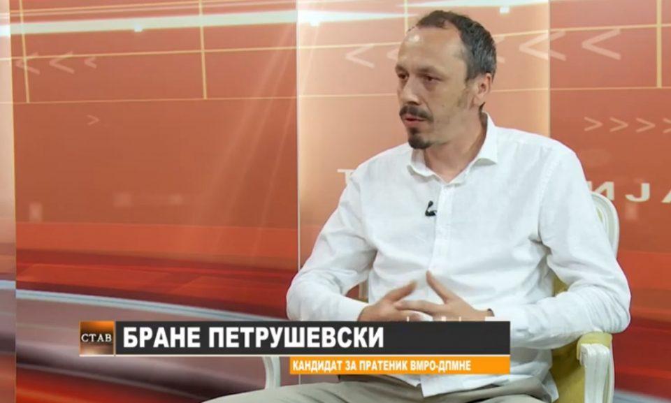 Петрушевски: Во овие 1000 проекти од програмата на ВМРО-ДПМНЕ може да се најде секој граѓанин