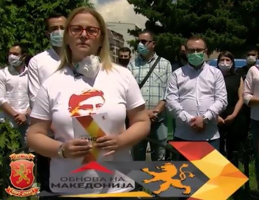 Стојаноска: Не ја менувајте земјата, сменете ја власта!
