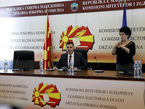 Прва прес-конференција на ДИК за денешното гласање на болните, немоќните лица и затворениците