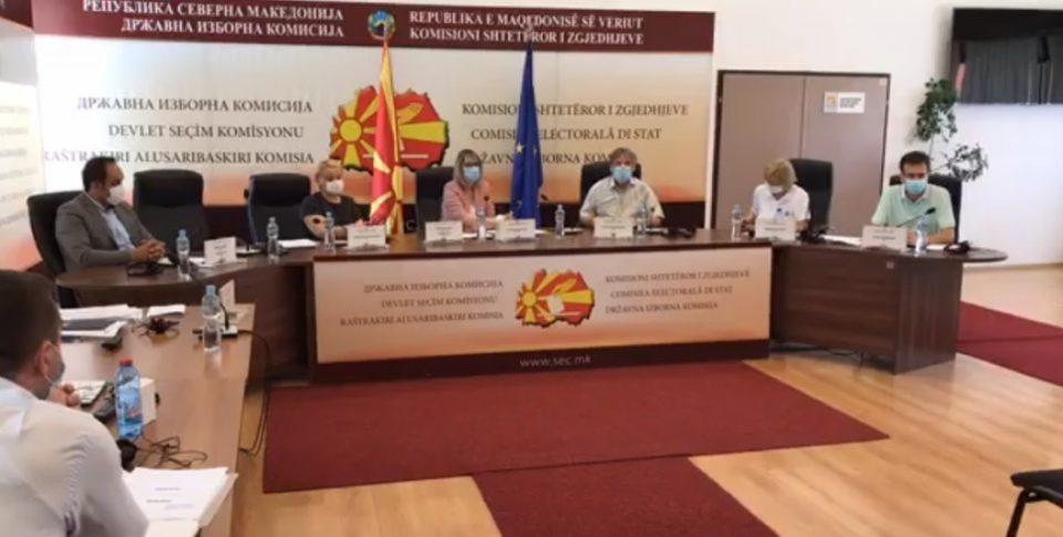 ВО ЖИВО: ДИК преку јавна седница ќе ги соопшти официјалните резултати од изборите