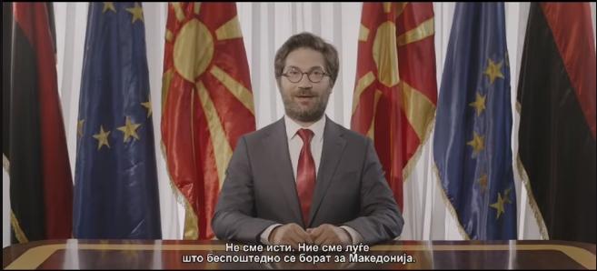 Дурловски: Македонија ќе биде името кое повторно ќе значи чест, гордост и достоинство!
