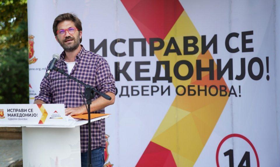 Дурловски: Новата влада од ВМРО-ДПМЕ ќе се залага за поголем број на инвестициски проекти за да се развие Дебар