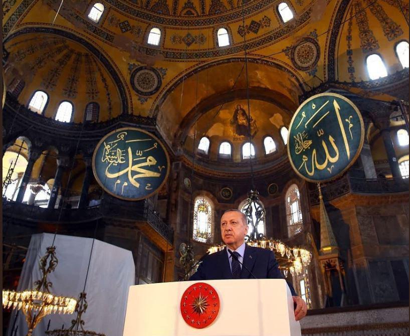 И Ердоган на молитва во Аја Софија