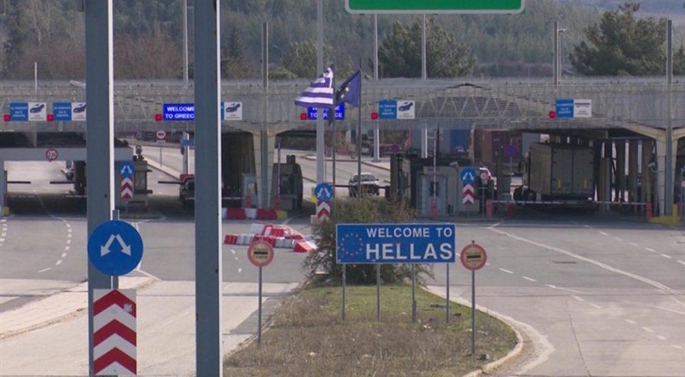 Евзони повторно затворен за влез во Грција