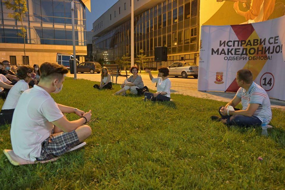 Силјановска: Да создадеме услови младите да имаат влијание и да бидат признаени и препознаени во општеството