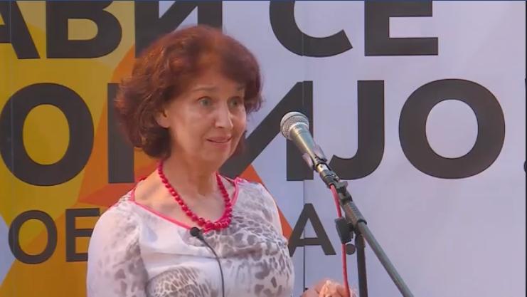 Силјановска: Да не дозволиме да згазат и на она малку достоинство кое ни остана!