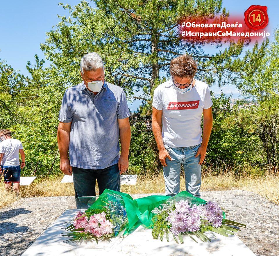 Дурловски со претседателот Иванов се поклонија пред жртвата на младите луѓе кои ги положија своите животи на олтарот за слобода на Македонија