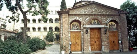 Светиот синод на ГПЦ изразува разочараност за Света Софија и бара да се врати статусот на споменик