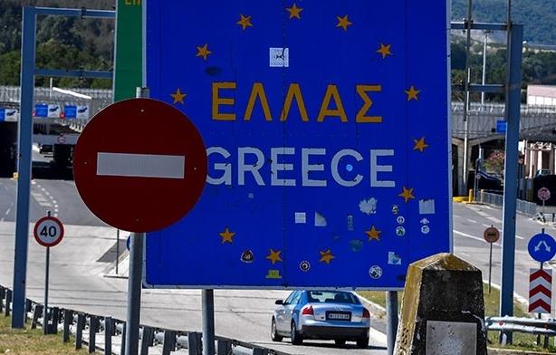 Грција воведува брза лента на граница – доколку сте вакцинирани побрзо ќе влезете во државата