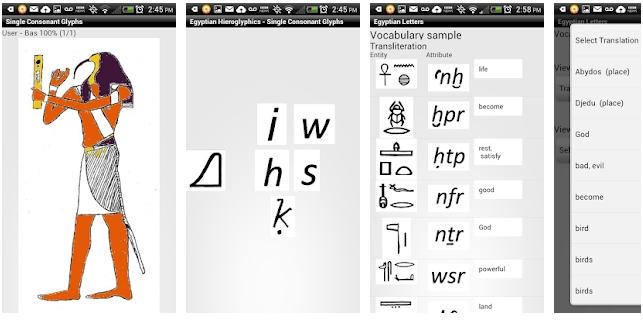 Апликација за читање хиероглифи