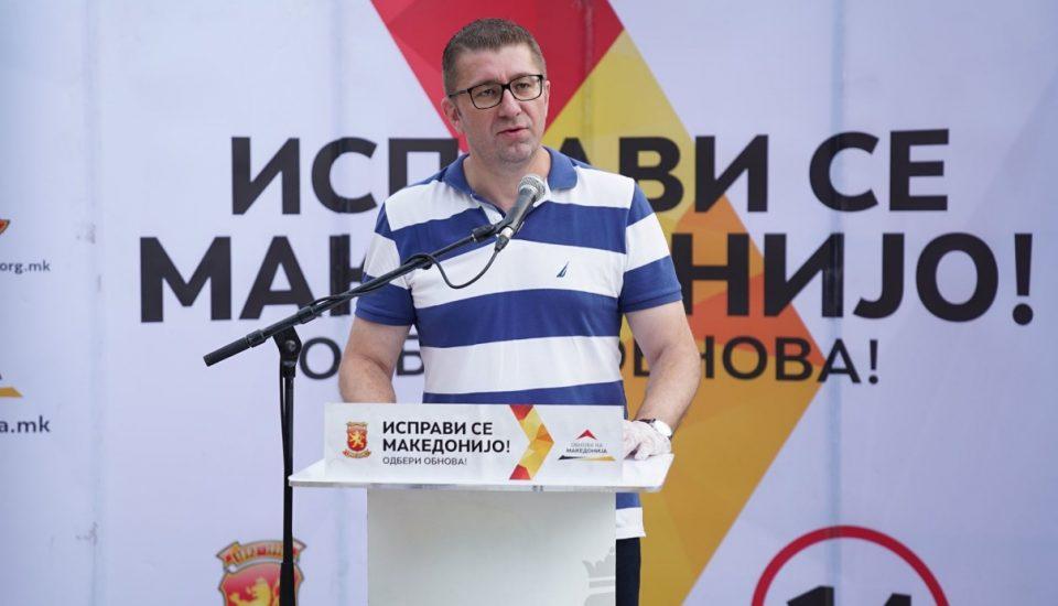 Мицкоски: Ниту анкетите напишани на Бихаќка нема да им помогнат, пирејот се буди, без разлика на етничката и верска различност, на 15-ти јули победуваме, а по 16-ти јули ќе одговараат