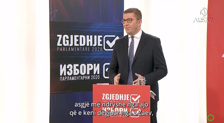 Мицкоски: После резултатот на 15 јули добар дел од анкетните куќи ќе го изгубат кредибилитетот