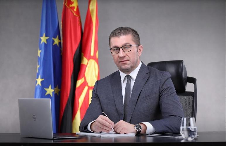 Мицкоски: Идентитетот не смее да биде предмет на преговарање со Бугарија