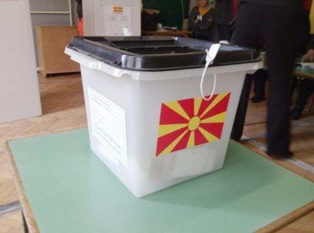 Отворени избирачките места во тетовско, 184.132 граѓани со право на глас