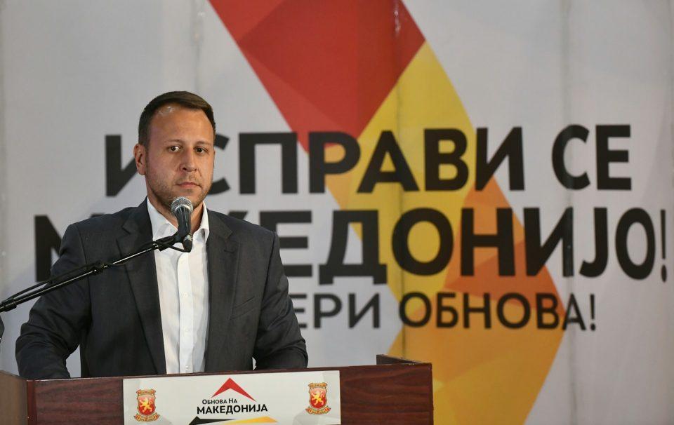 Јанушев: И покрај притисоците, ВМРО-ДПМНЕ има повеќе гласови од СДСМ