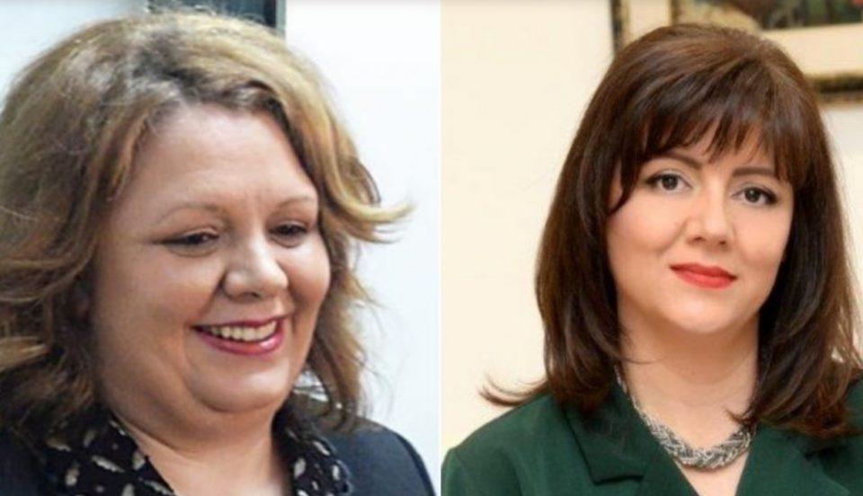 Го згрешила датумот за аплицирање, но Владата сепак ја избрала сестрата на Катица Јанева да работи во КХВ
