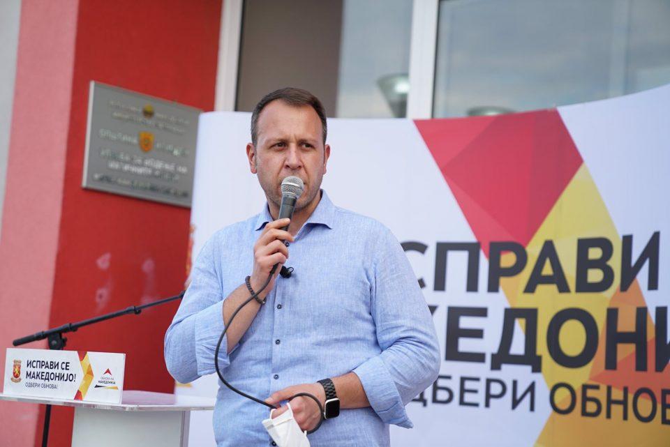 Јанушев: Со многу труд и вложување ќе ги направиме работите подобри за секого