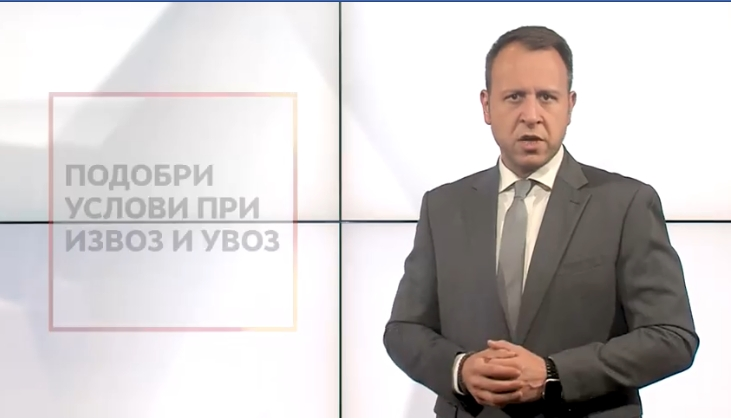 Јанушев: Само држава со силен приватен сектор е силна држава