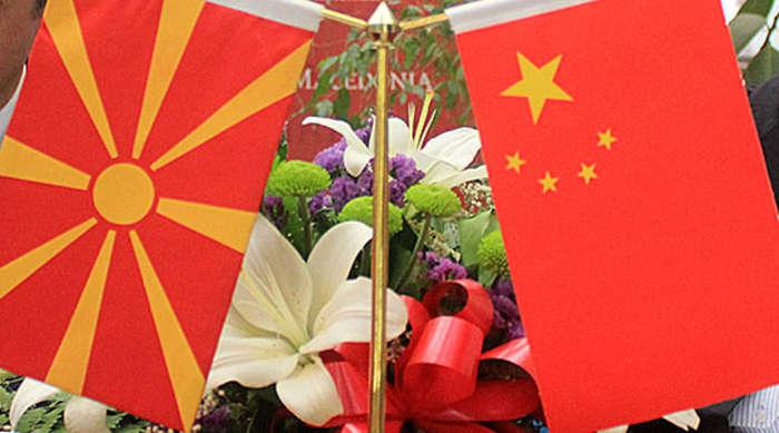 Свечена програма по повод 71-годишнината од основањето на Народна Република Кина