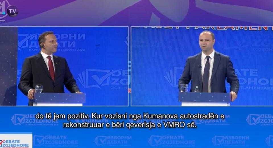 Мисајловски до Спасовски: ВМРО-ДПМНЕ е бренд за проекти, а вие зборувате за нов клинички центар кој го нема