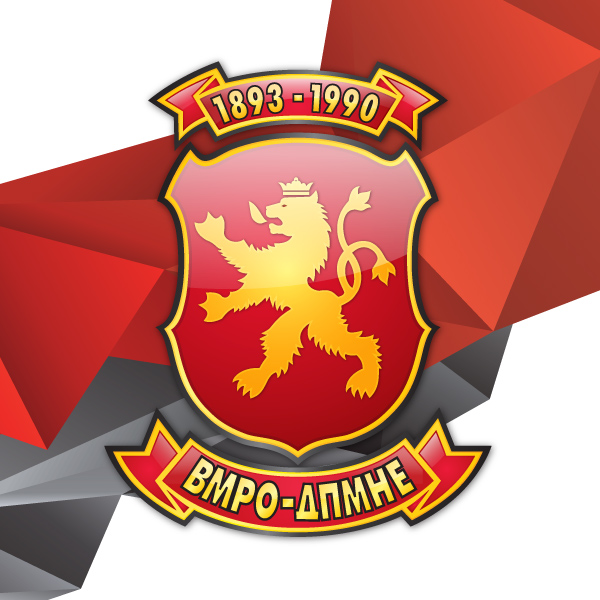 ВМРО-ДПМНЕ: Со пакетот мерки Заев културните работници ги изедначи со социјалните случаи