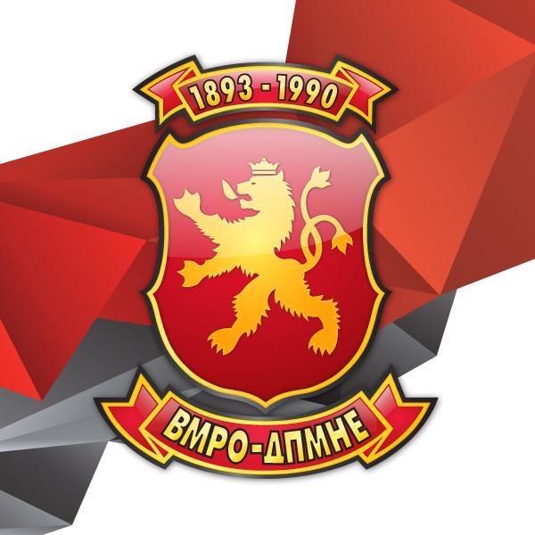 "ВМРО-ДПМНЕ: ""Мерките"" на Влада ќе затворат скоро 15.000 микро и мали претпријатија"