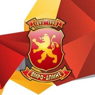 Комисии на ВМРО-ДПМНЕ: Општини по мерка на туристите