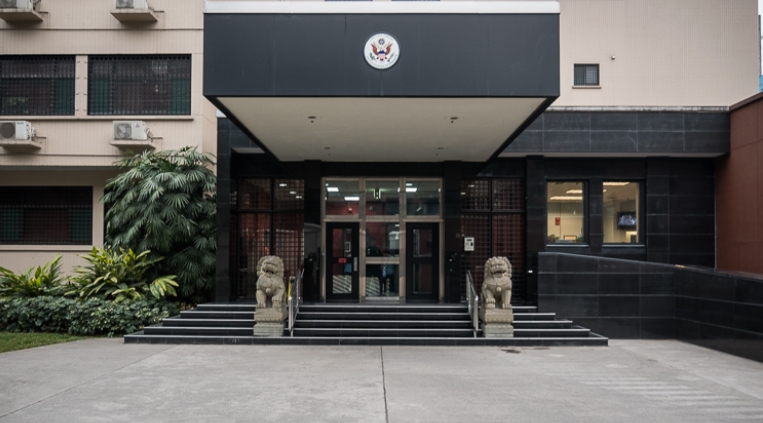 Кина ќе го затвори Конзулатот на САД во Сечуан