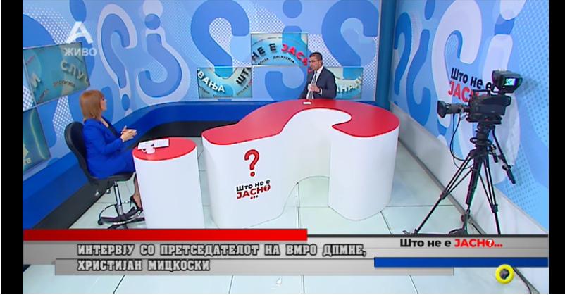 Мицкоски: Најсреќен би бил Заев да си заминам од кормилото на партијата, но јас не се откажувам