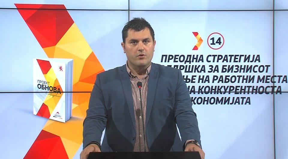 Лазаров: Намалување на ДДВ за угостителство и туризам од 18 на 10%, средства за помош на фирмите и ослободување на истите од нивно враќање
