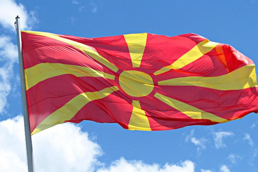 Леон Стефановски: Што ако можеше да проговори нашето знаме?