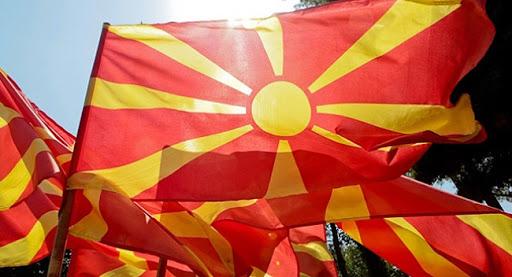 2-ри Август, Ден на Републиката е неработен ден за сите граѓани на Македонија