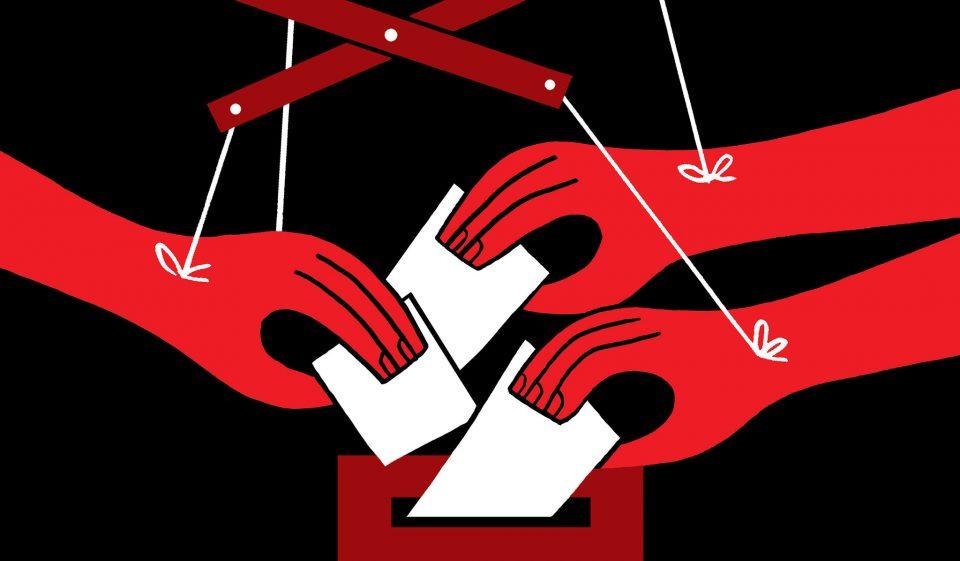 Владејачка партија силно агитира и прави поткуп- дел од активистите фатени на дело