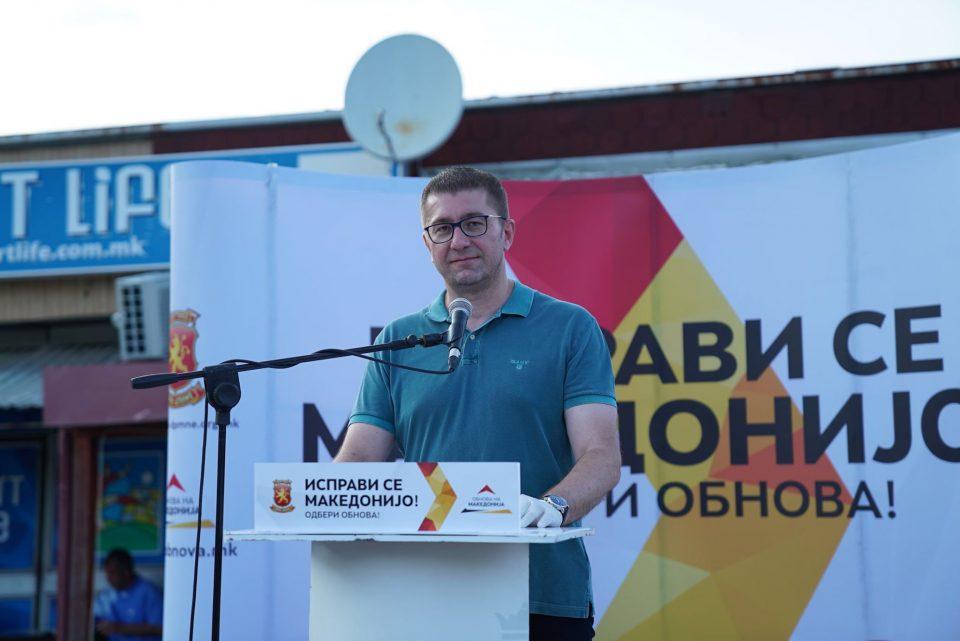 Мицкоски од Македонски Брод: За секој оној што ќе вработи млад човек до 29 години – нула данок