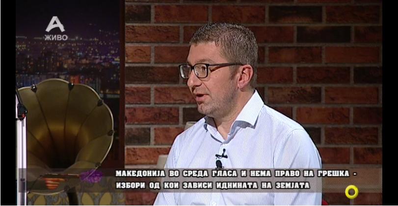 Мицкоски: Со оркестрираната акција на СДСМ да се шкртаат гласачките ливчиња го потценуваат својот народ, а тоа е доказ и за нивната паника