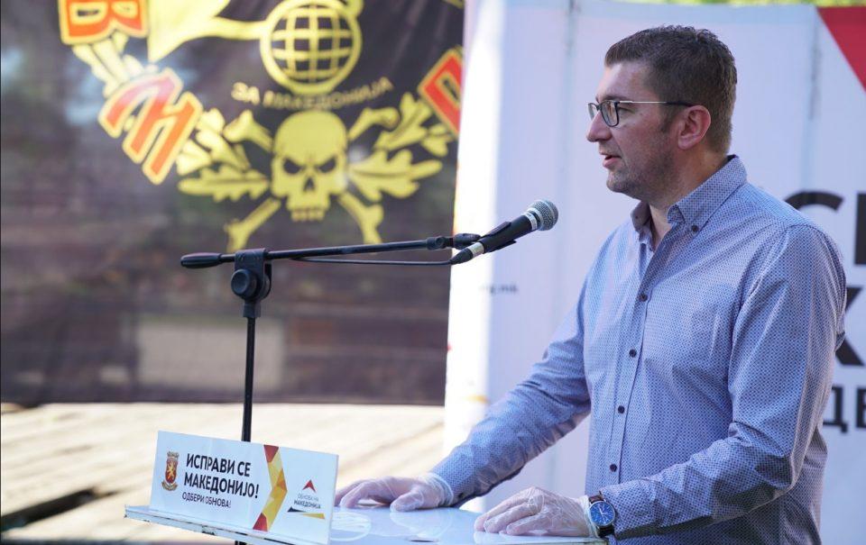 Мицкоски од Чаир: Нема место за криминалците во политиката, доаѓа Обнова