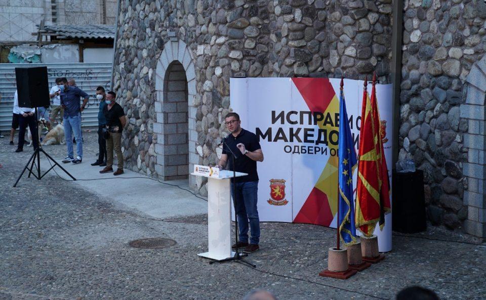 Мицкоски: Се обврзуваме за правна држава и ветинг за имотот на политичари