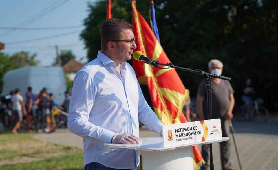 Мицкоски: Во среда секој кој ќе заокружи за СДСМ закружува за уништување на Македонија и со тоа да живее