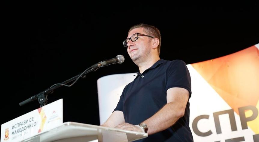 Мицкоски: На 15-ти јули да ја испратиме во минатото оваа ненародна власт предводена од Заев и СДСМ