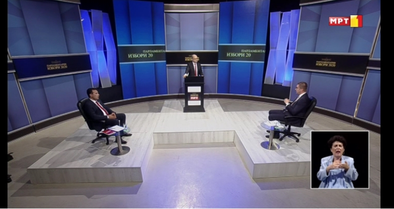 Мицкоски до Заев: Настапувате со стар слоган на ВМРО-ДПМНЕ од изборите 2009, заедно можеме повеќе