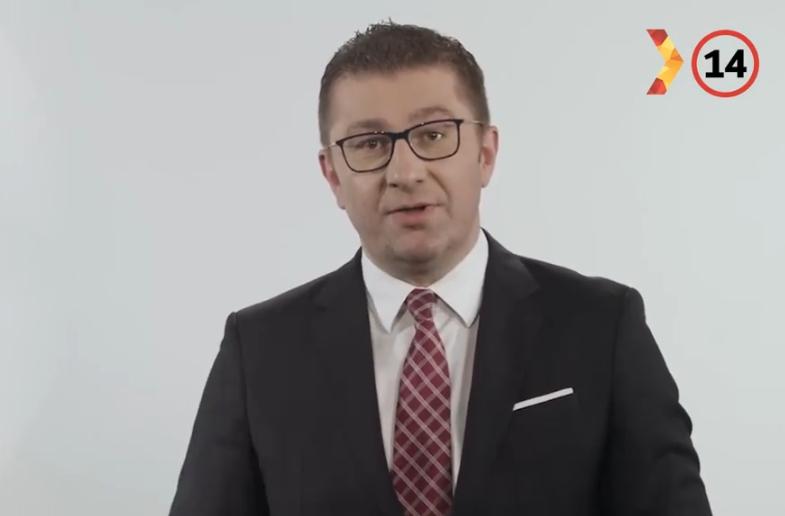 Мицкоски: Ќе донесеме три нови големи инвестиции во кој со едната ќе се вреднуваат 1000 македонски инженери