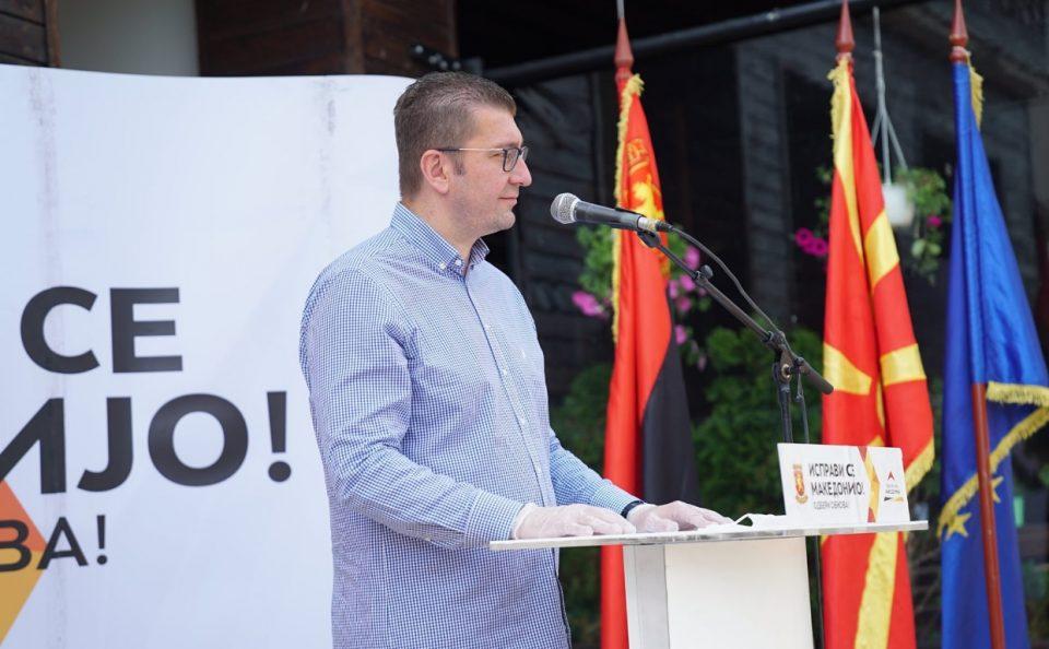 ВО ЖИВО: Христијан Мицкоски ќе ја претстави изборната програма пред граѓаните на Крива Паланка во 20:30 часот