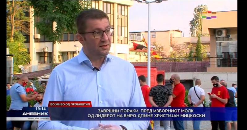 Мицкоски: Ветувам обнова која ќе донесе економски развој, правна држава и напредок на интеграциите во ЕУ