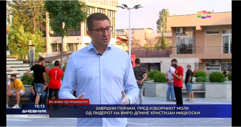 Мицкоски: Огромен број на луѓе ни приоѓаат овие денови вклучително и разочарани членови на владејачката партија