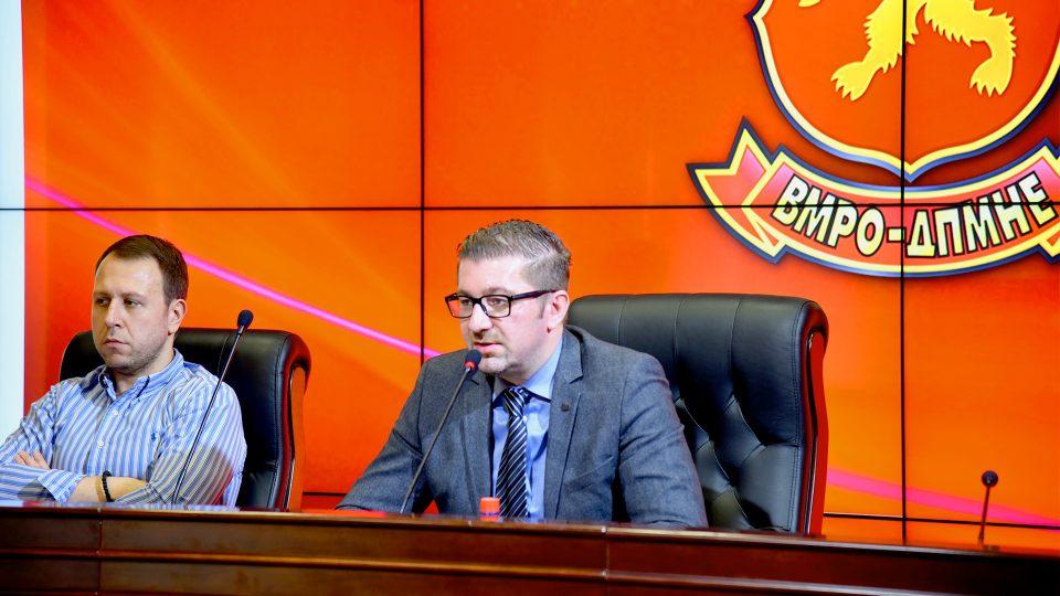 По промена на Статутот, ВМРО-ДПМНЕ почнува со кадровски промени