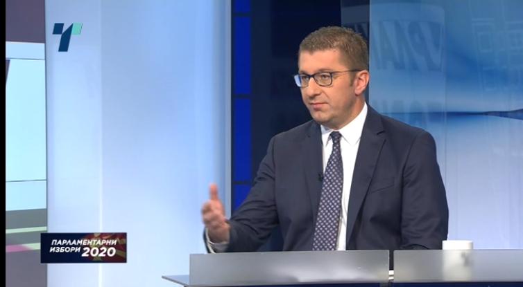 Мицкоски: Пред ветинг во судството треба ветинг на политичарите, да видиме како го спечалиле имотот
