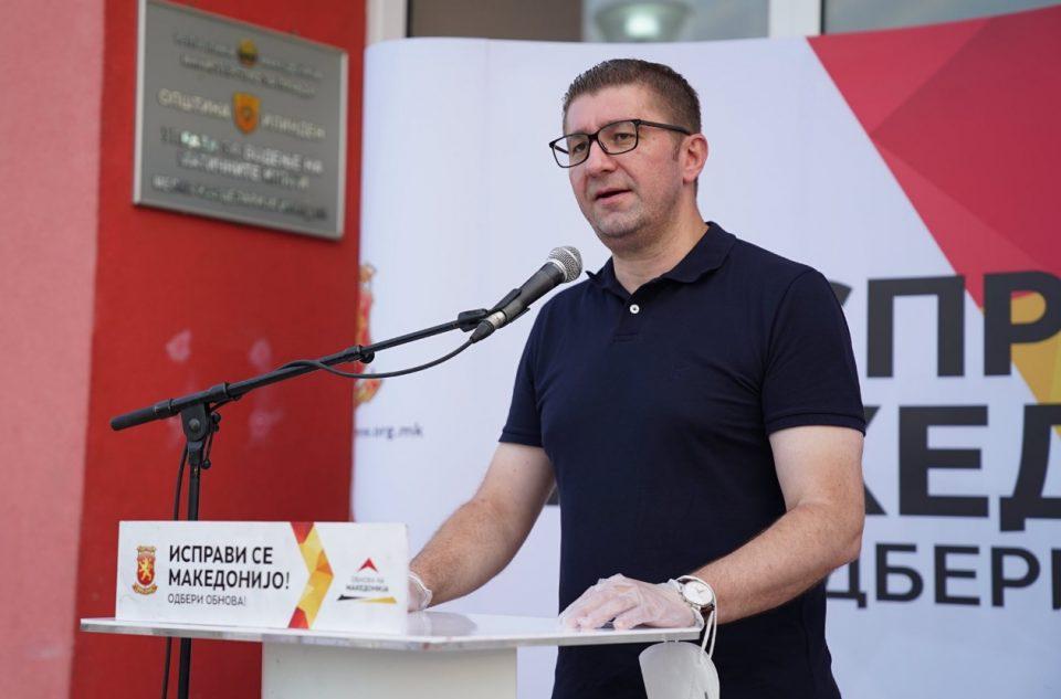 Мицкоски: Идната влада на ВМРО-ДПМНЕ се обврзува да ја намали невработеноста под 10% и да го намали рамниот данок на 8%