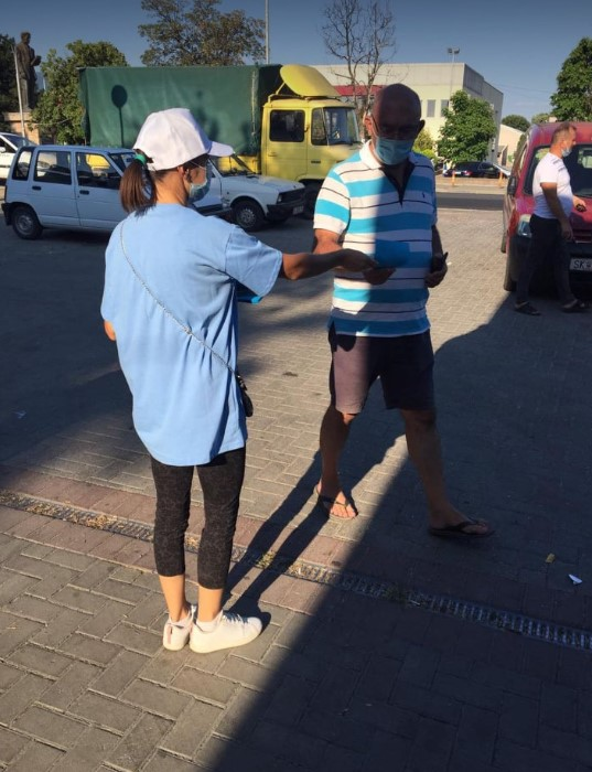 Здружение на граѓани за борба за човекови права: Излези и гласај за Македонија (ФОТО)