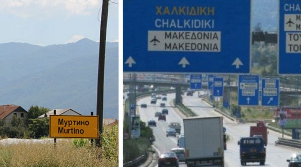 Семејството на лидер на политичка партија се сели од Македонија (Документи)
