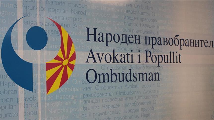 Во седум канцелари на омбудсманот ќе функционират телефонски линии за пријавување на повреди на избирачките права